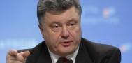 Украинский президент снова обвиняет Россию в войне на Донбассе