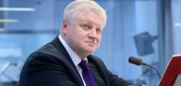 Сергей Миронов назвал законодательные приоритеты фракции «СР»