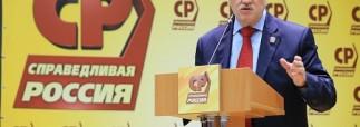 Сергей Миронов: Наш кандидат Илья Свиридов получил поддержку муниципальных депутатов столицы