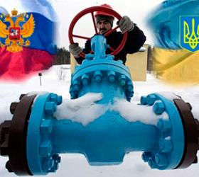 МИД РФ подтвердил готовность Москвы судиться с Украиной по газу